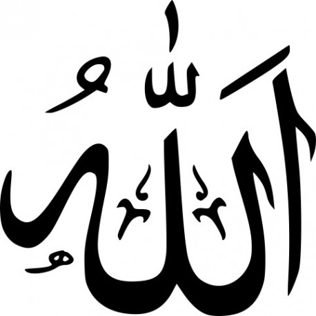 Aufkleber: Aufkleber Allah 1