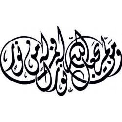 Islam Aufkleber 2
