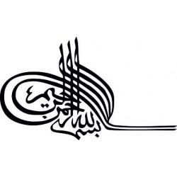 Autoaufkleber: Sticker Allah 1 Aufkleber Allah 1