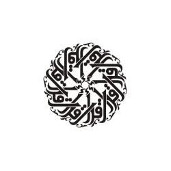 Autoaufkleber: Islam Aufkleber 16 Islam Aufkleber 15