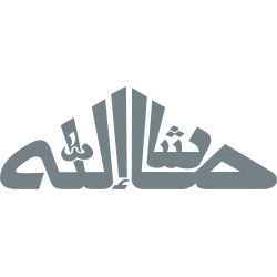 Autoaufkleber: Sticker Allah 1 Sticker Allah 1