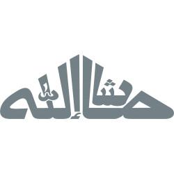 Autoaufkleber: Islam Aufkleber 20 Allah Aufkleber 1