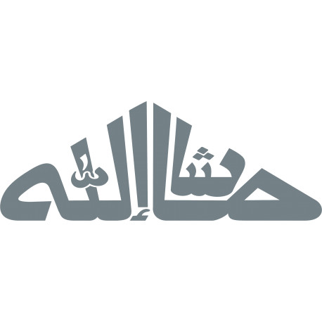 Aufkleber: Sticker Allah 1