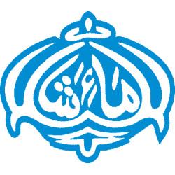 Autoaufkleber: Aufkleber Islam 19 Allah Aufkleber 1