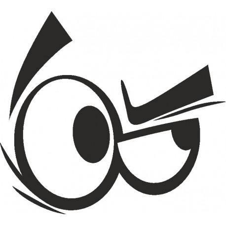 Aufkleber: Eye - Sticker 8
