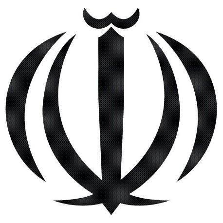 Aufkleber: Aufkleber Wappen Iran
